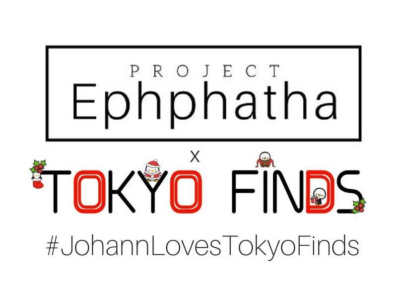 Johann Loves Tokyo Finds